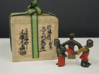 黒瀬宗康の砂張銅彩色三ツ人形蓋置