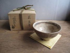 茶碗 萩焼