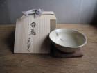 杉本貞光の粉引茶碗