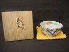 5代宮川香斎の茶碗