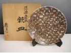 染錦丸地紋額皿