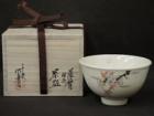 15代沈寿官の薩摩桜花茶碗