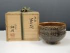 香野壮明の飴釉茶碗