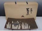 番浦史郎の菖蒲文長方皿