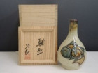 金城次郎の魚文花瓶