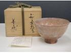 波多野善蔵の萩茶碗