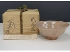 15代坂倉新兵衛の萩茶碗