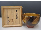 船木研児の黄釉茶碗