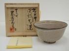 13代中里太郎右衛門の唐津皮鯨茶碗