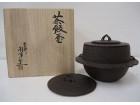 山本閑浄の茶飯釜