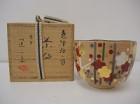 七代高橋道八 色絵梅之図茶碗