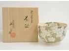 清閑寺窯 杉田祥平 色絵桜花画茶碗