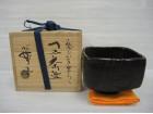 佐々木昭楽の長次郎むき栗写黒楽茶碗