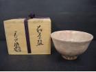 岡田裕の萩茶碗