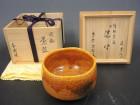 木津喜楽の飴釉茶碗