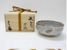 長谷川青峯 鼠志野茶碗