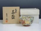 宮川香雪の菊絵茶碗