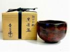 檜垣青子 黒茶碗
