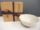 中里隆の唐津粉引茶碗