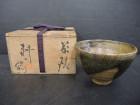 田村耕一の茶碗