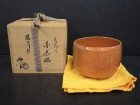 中村道年の光悦風赤楽茶碗