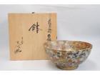山本麦波の色絵金銀彩雲錦図鉢