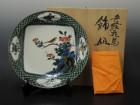 三ツ井詠一の色絵花鳥文飾皿