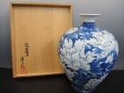 中村清六の染付花瓶