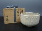 高田湖山の上野焼茶碗