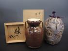 14代亀井味楽の高取焼茶入