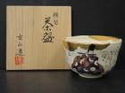 富永玄山の横笛茶碗