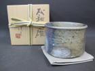加藤清之の灰釉茶碗