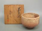 吉田萩苑の萩茶碗