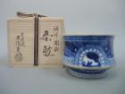 王懐英の祥瑞洲浜茶碗