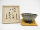 10代坂高麗左衛門の井戸茶碗