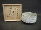 佐久間芳丘の茶碗