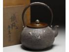 金寿堂の象嵌鉄瓶