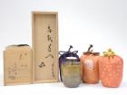 亀井味楽の高取茶入