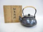 清穂堂の銅製湯沸