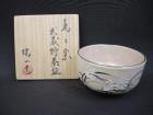 加賀瑞山の武蔵野茶碗