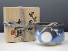 酒井甲夫の志野茶碗