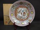 鳳凰紋赤絵飾皿