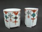 盆巾筒/茶巾筒セット 北村和善作 煎茶道具 茶道具