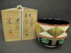 茶碗 高橋道八作 仁清写色絵金菱図茶碗