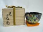 茶碗 乾山 山崎窯 陶磁器
