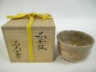 兼田昌尚の萩茶碗