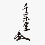 5代 常叟宗室(不休斎) 1673-1704